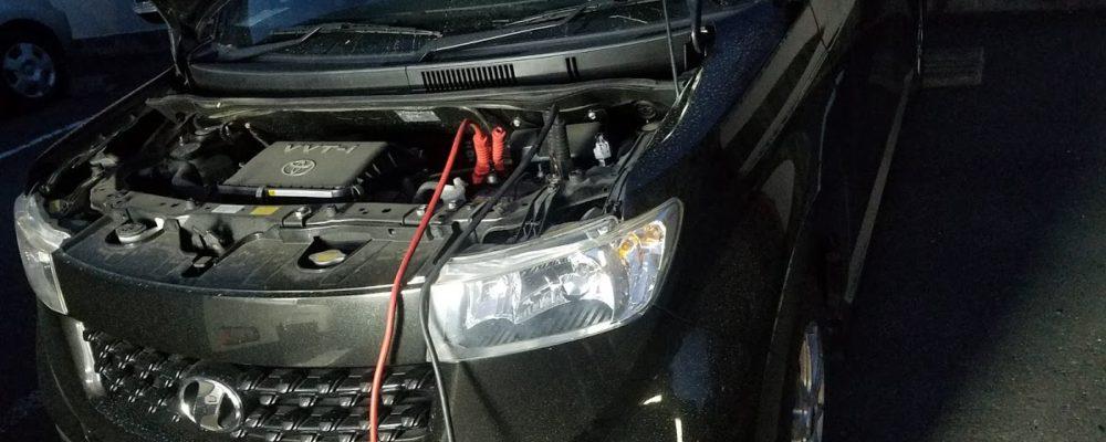 国産車バッテリー上がり