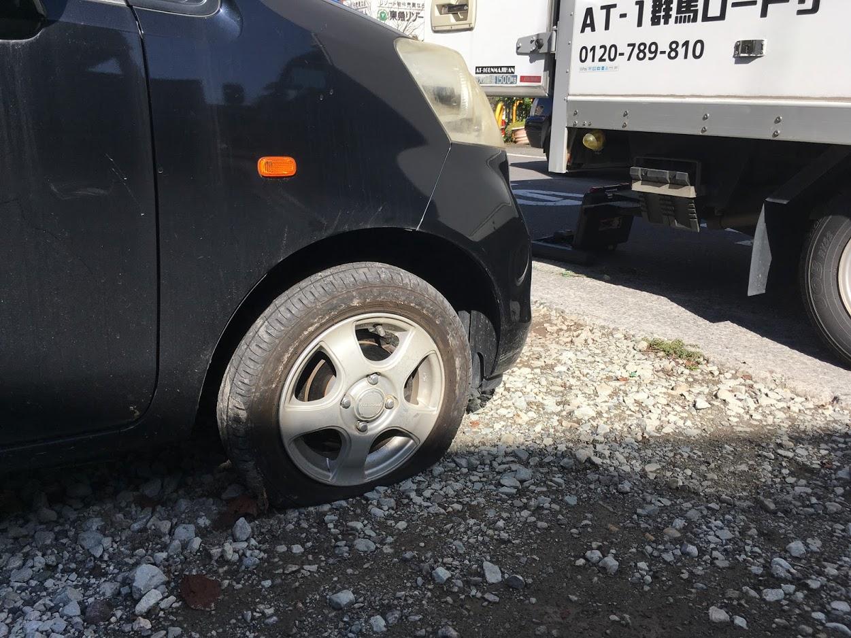 軽井沢でタイヤパンク