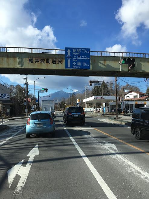 軽井沢町で原付タイヤ交換