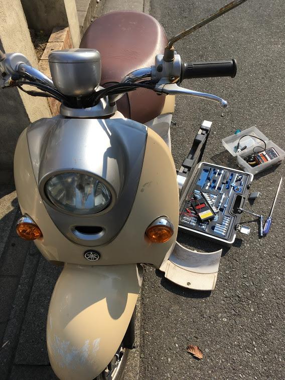 ビーノのバッテリー交換