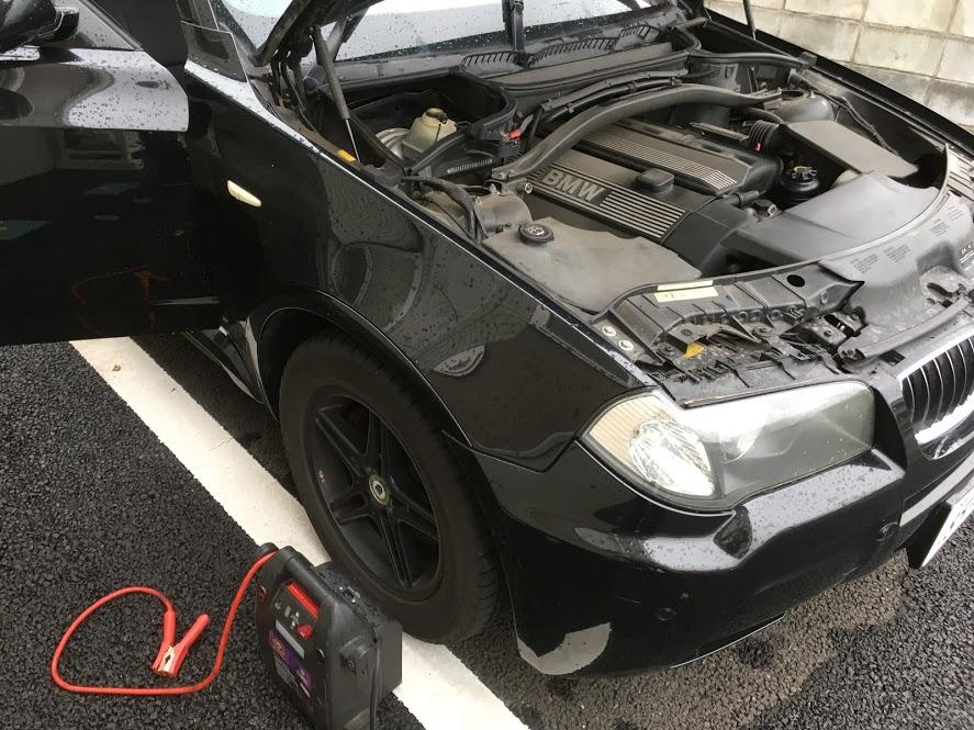 BMWのバッテリーあがり救援